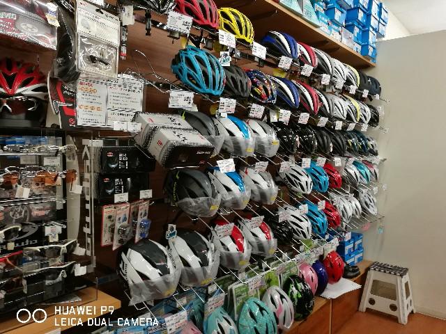 f:id:cycleshophodaka:20180906144317j:image