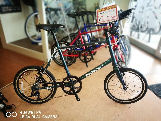 f:id:cycleshophodaka:20180907153257j:image