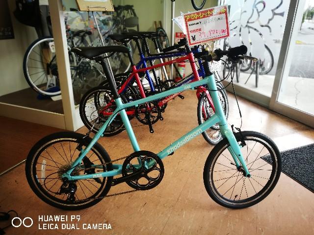 f:id:cycleshophodaka:20180907155846j:image