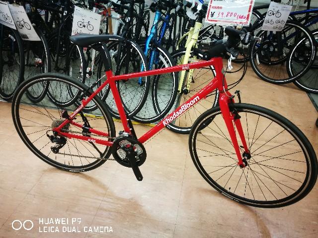 f:id:cycleshophodaka:20180907160145j:image
