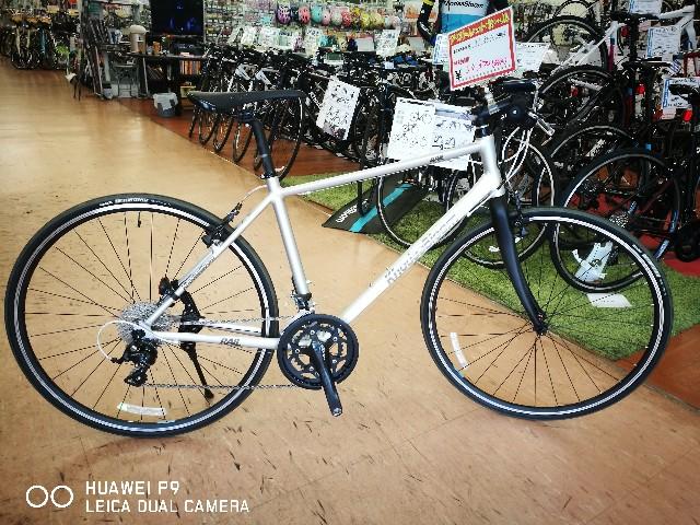 f:id:cycleshophodaka:20180907173224j:image
