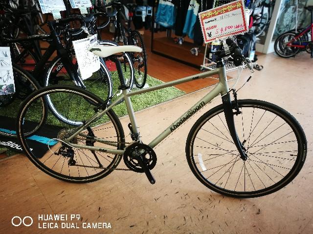 f:id:cycleshophodaka:20180907173234j:image