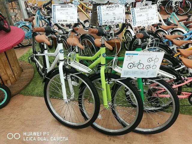 f:id:cycleshophodaka:20180922095658j:image