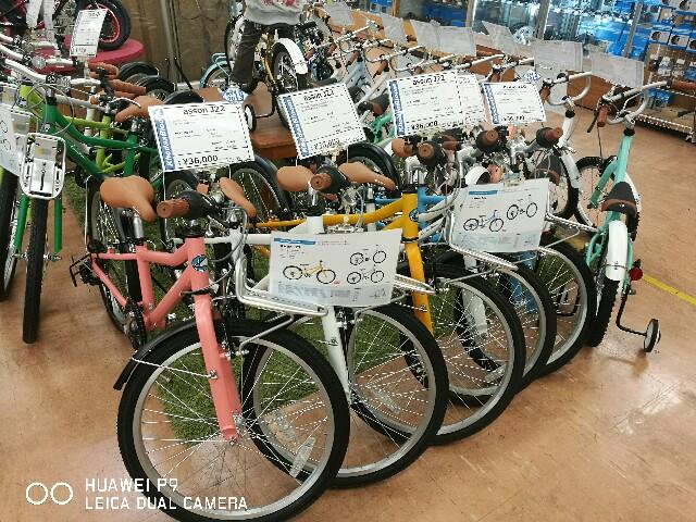 f:id:cycleshophodaka:20180922095710j:image