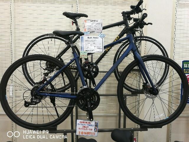 f:id:cycleshophodaka:20180922144625j:image