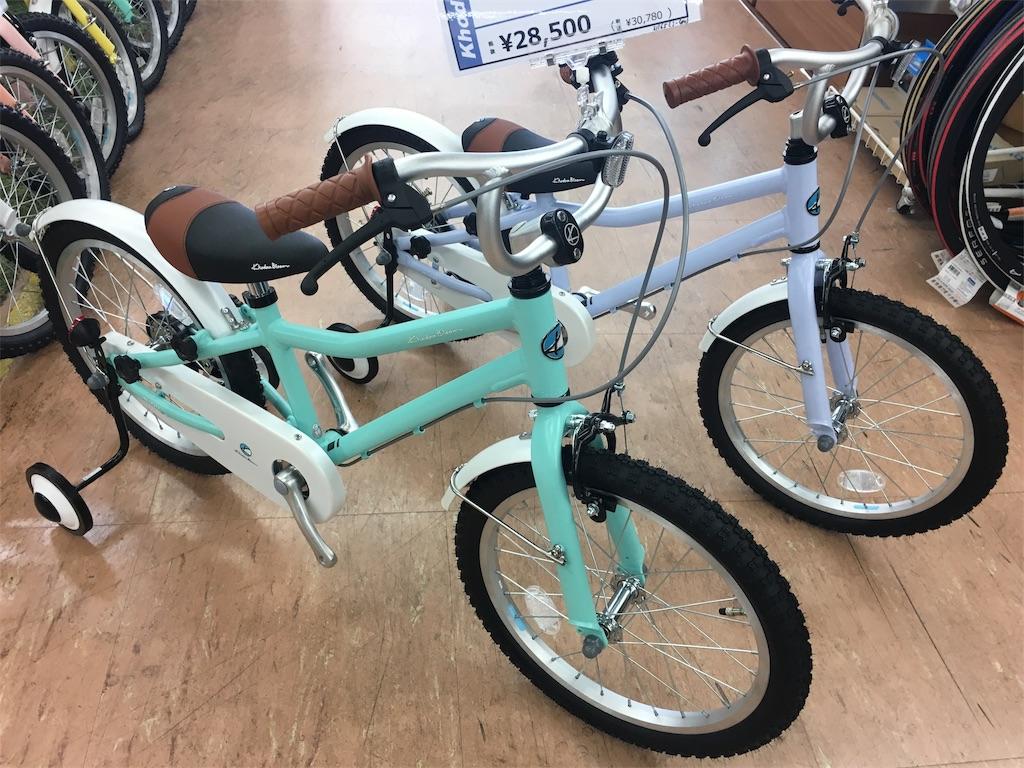 f:id:cycleshophodaka:20181014103944j:image