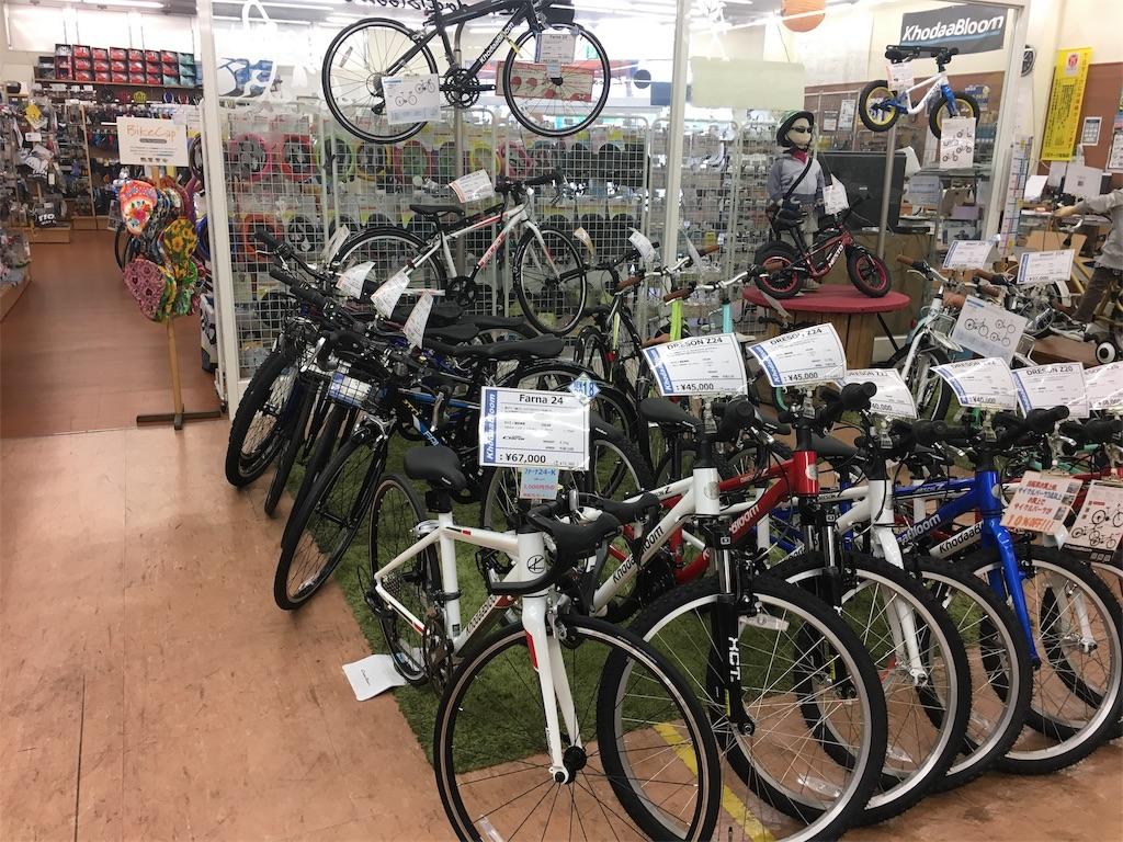 f:id:cycleshophodaka:20181018150538j:image