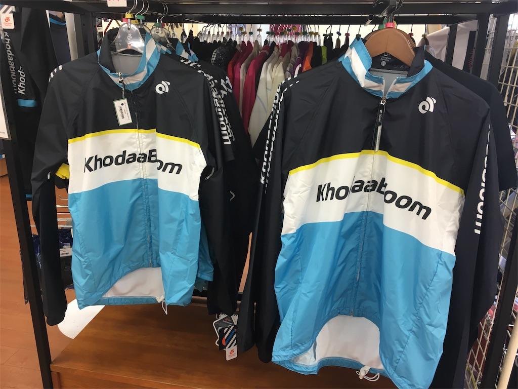 f:id:cycleshophodaka:20181018152355j:image