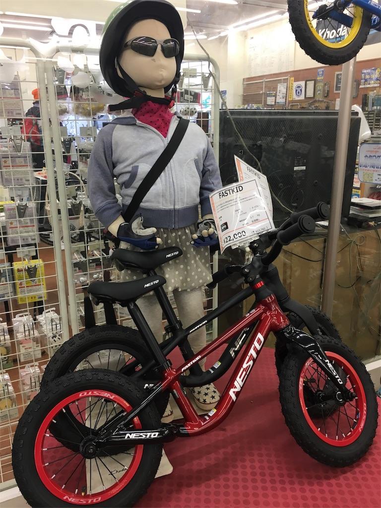 f:id:cycleshophodaka:20181019144500j:image