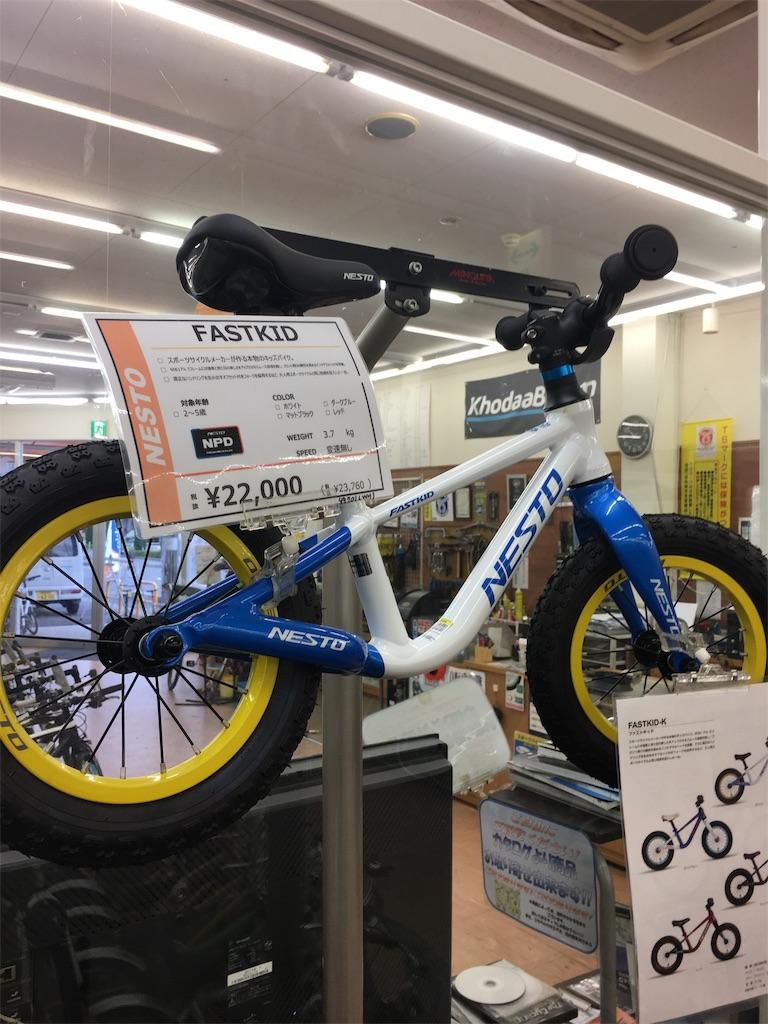 f:id:cycleshophodaka:20181019145112j:image