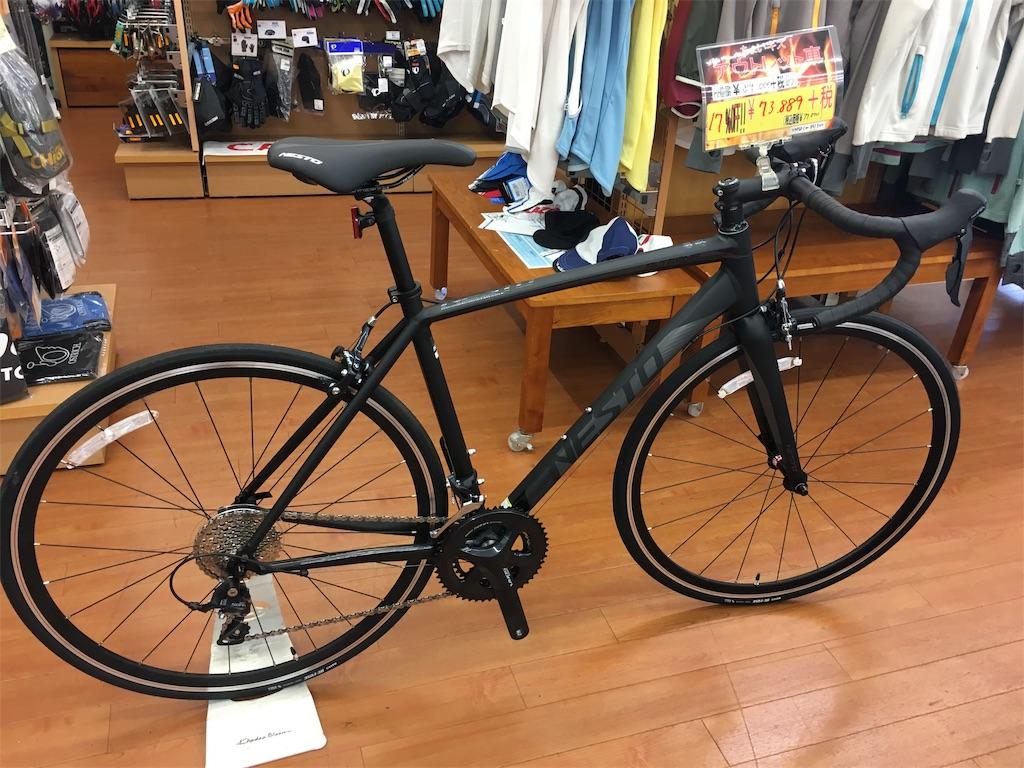 f:id:cycleshophodaka:20181030124001j:image