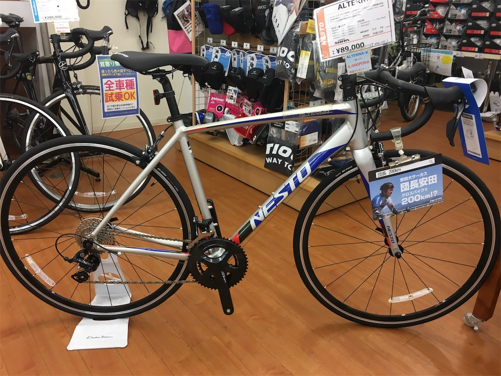 f:id:cycleshophodaka:20181109110853j:image