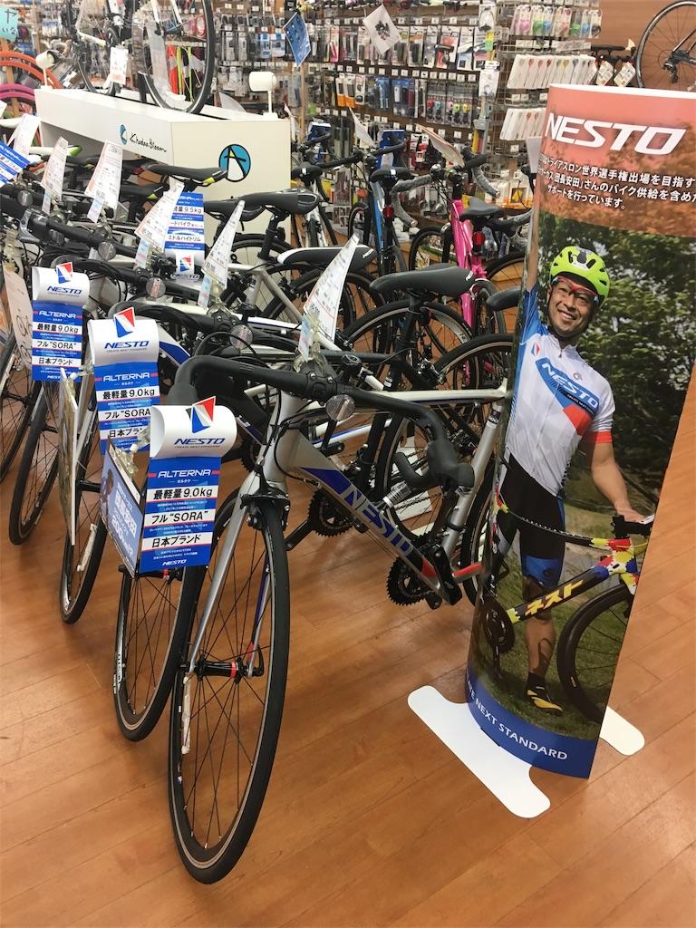 f:id:cycleshophodaka:20181109111655j:image