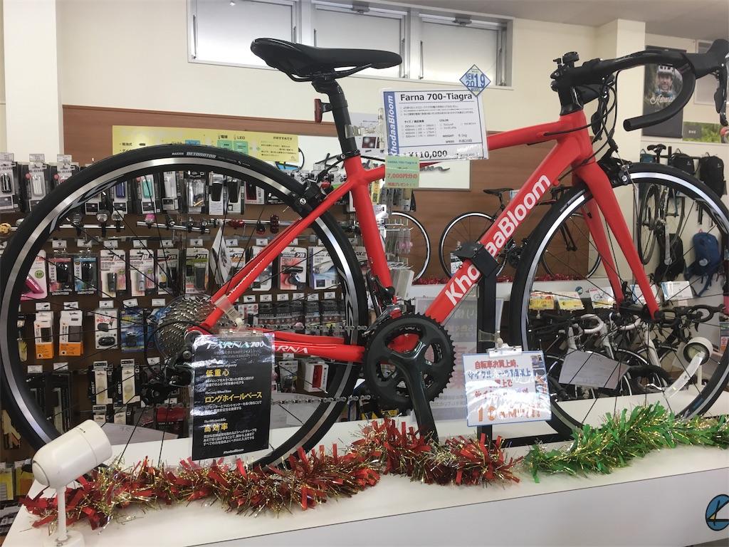 f:id:cycleshophodaka:20181117150341j:image
