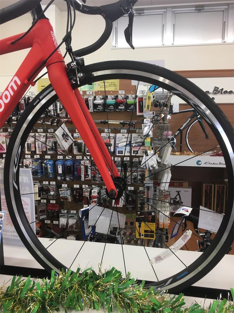 f:id:cycleshophodaka:20181117150405j:image