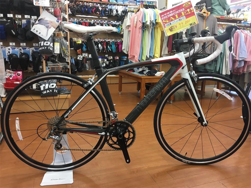 f:id:cycleshophodaka:20181125152256j:image