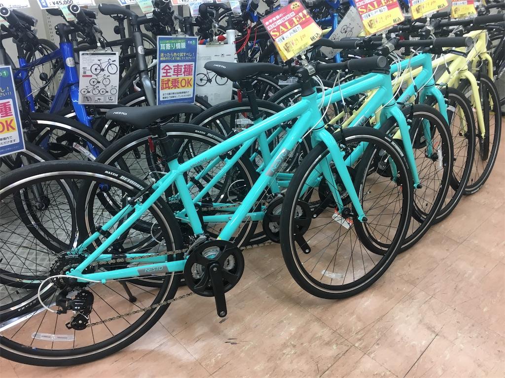 f:id:cycleshophodaka:20181130141113j:image