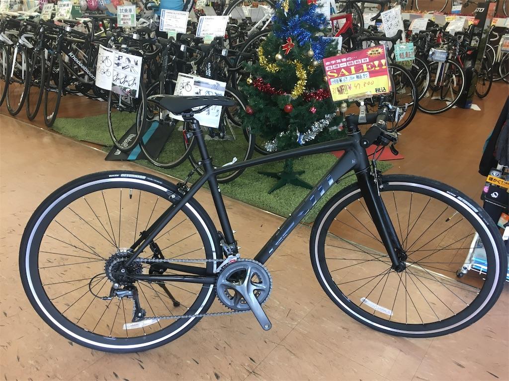f:id:cycleshophodaka:20181130152810j:image
