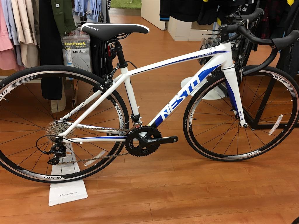 f:id:cycleshophodaka:20181201100038j:image