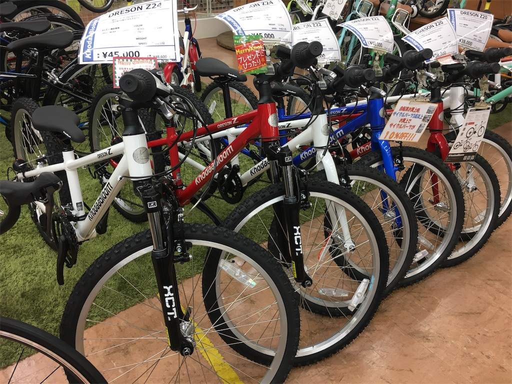 f:id:cycleshophodaka:20181216173218j:image