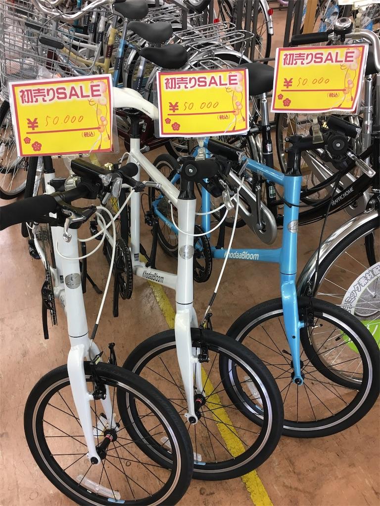 f:id:cycleshophodaka:20190106113942j:image