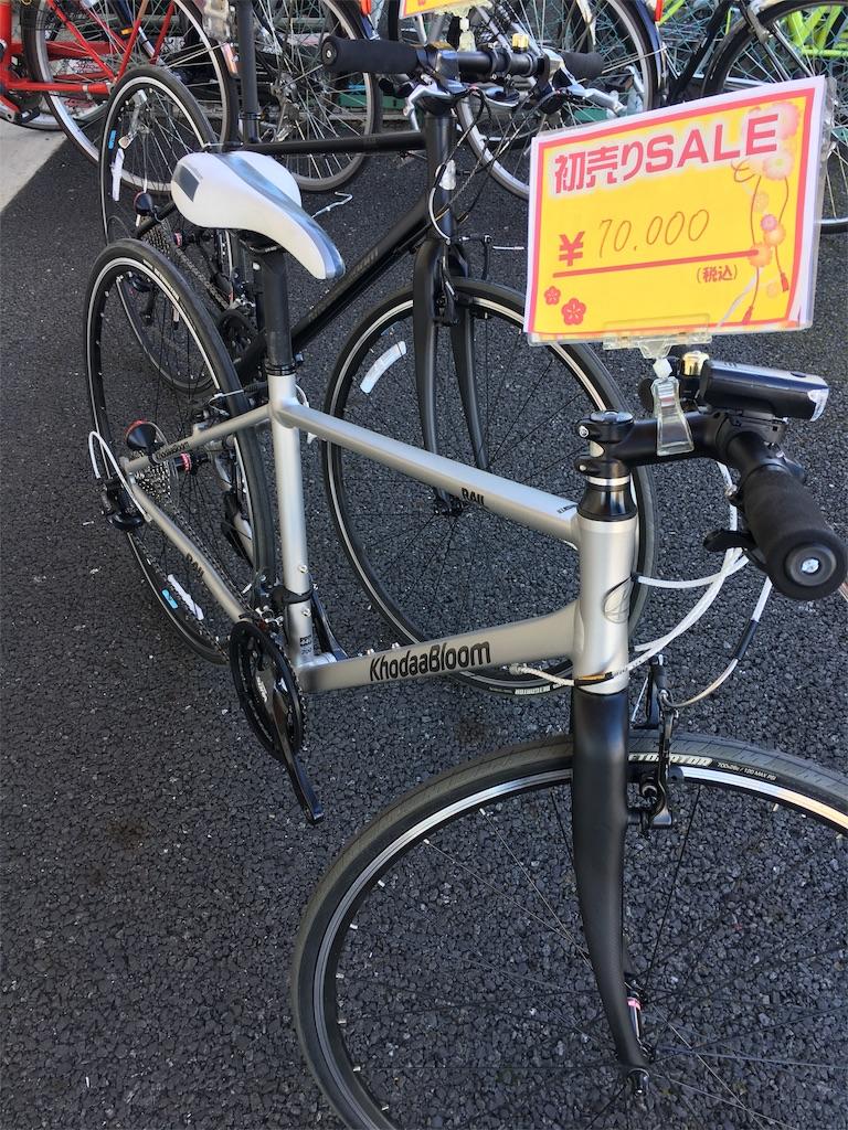 f:id:cycleshophodaka:20190107154937j:image