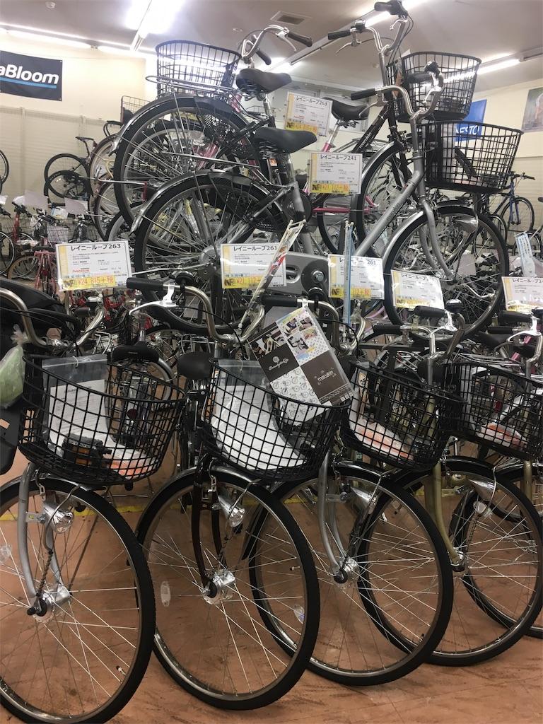 f:id:cycleshophodaka:20190118171433j:image