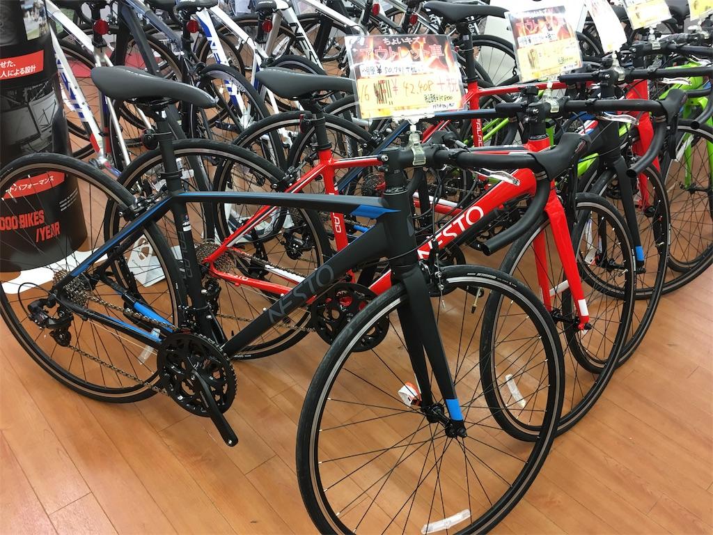 f:id:cycleshophodaka:20190121144531j:image