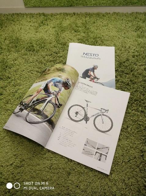 f:id:cycleshophodaka:20190129125212j:image