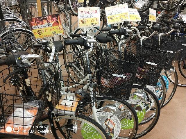 f:id:cycleshophodaka:20190212134331j:image