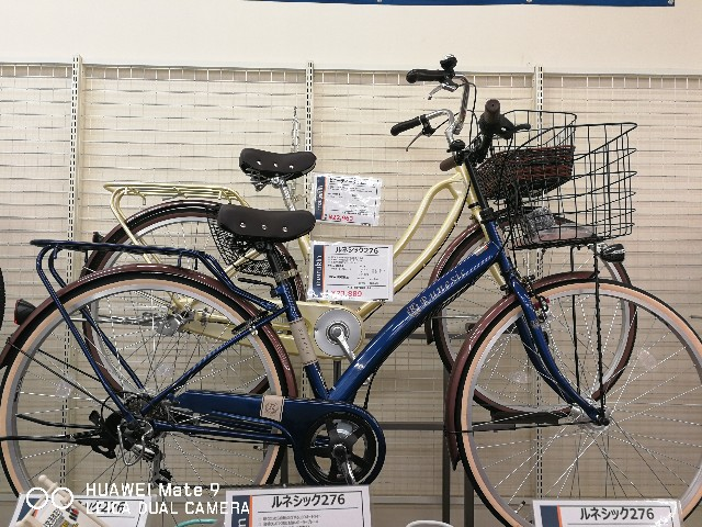 f:id:cycleshophodaka:20190303111423j:image