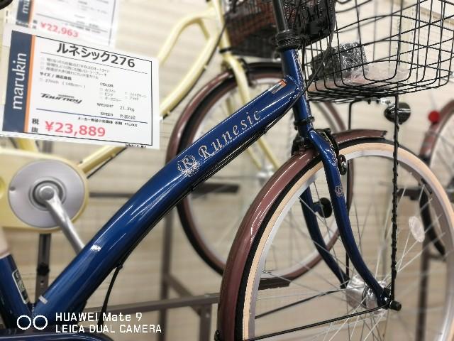 f:id:cycleshophodaka:20190303111433j:image
