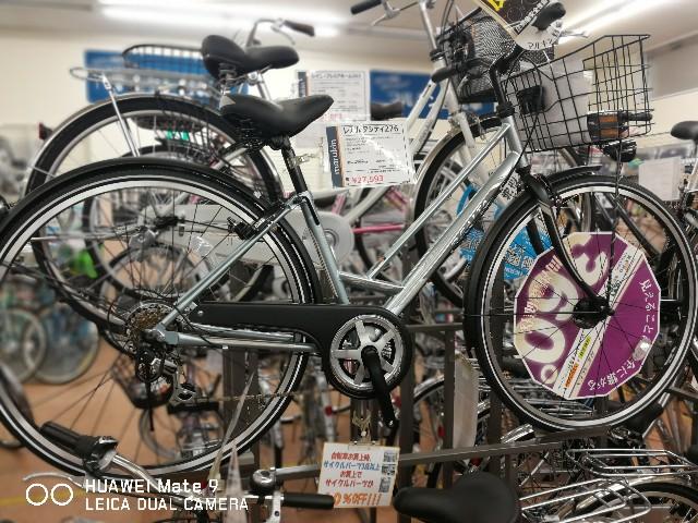 f:id:cycleshophodaka:20190303111659j:image