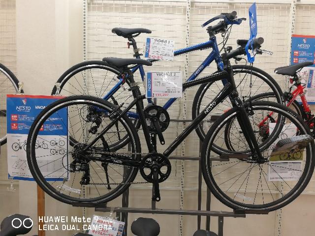 f:id:cycleshophodaka:20190303112432j:image