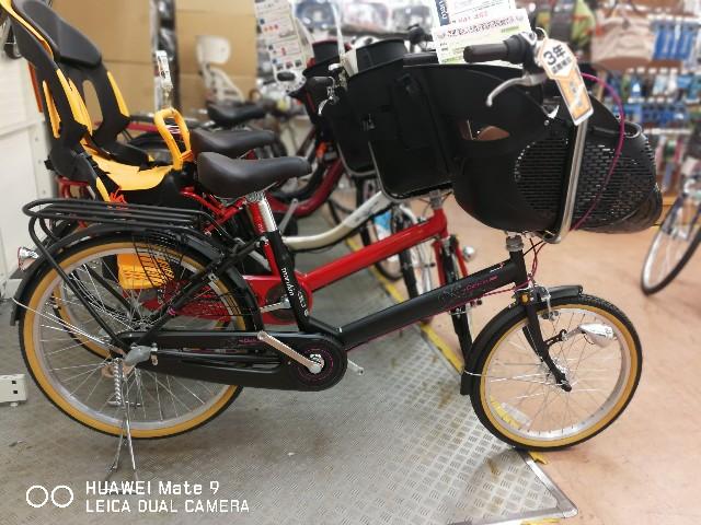 f:id:cycleshophodaka:20190303144052j:image