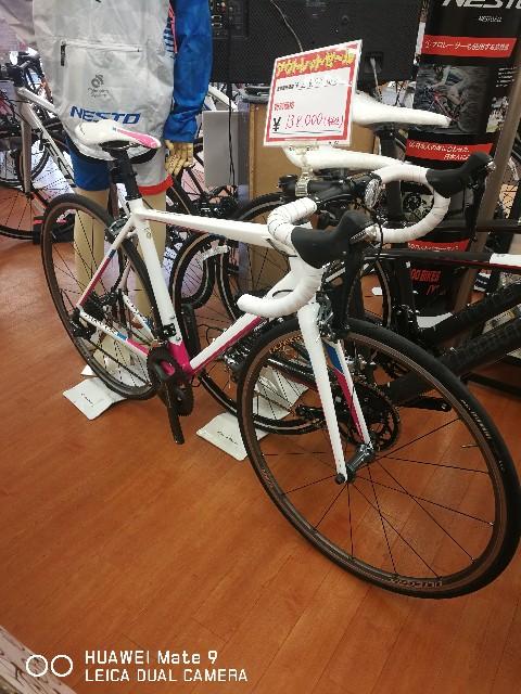 f:id:cycleshophodaka:20190316111801j:image