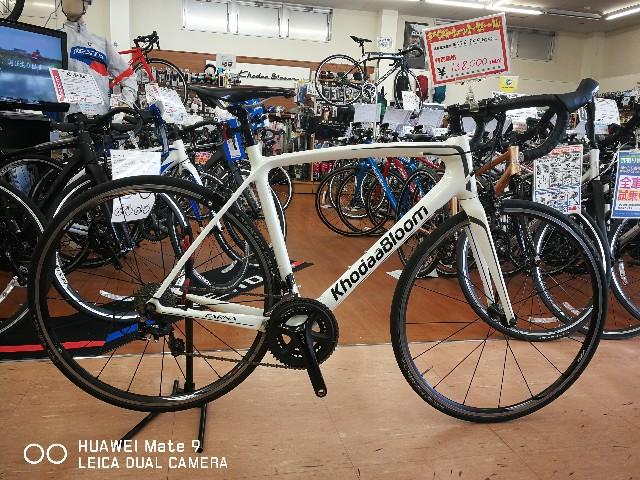 f:id:cycleshophodaka:20190316113033j:image