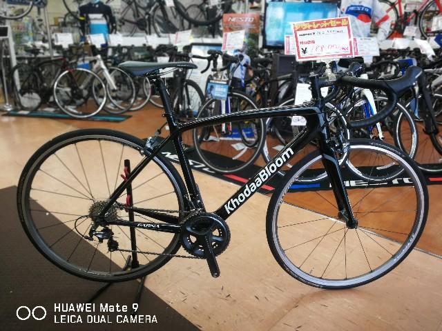 f:id:cycleshophodaka:20190322133112j:image