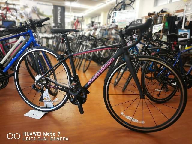 f:id:cycleshophodaka:20190329105114j:image