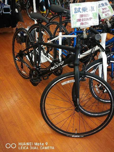 f:id:cycleshophodaka:20190329160108j:image