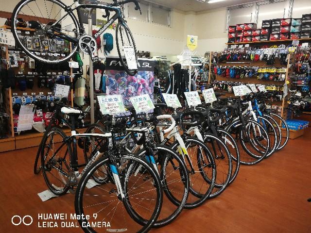 f:id:cycleshophodaka:20190329160434j:image