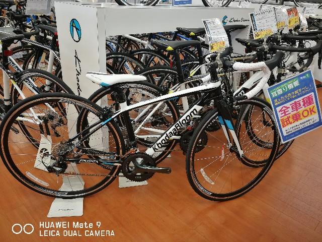 f:id:cycleshophodaka:20190405144716j:image