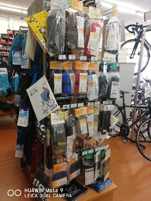 f:id:cycleshophodaka:20190419120730j:image