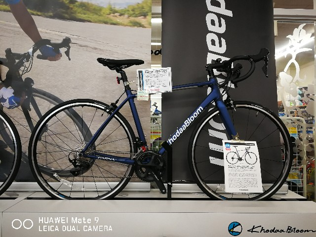 f:id:cycleshophodaka:20190518093210j:image