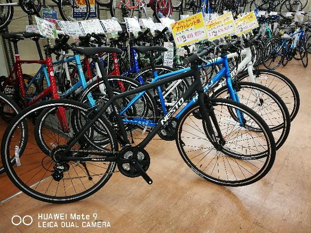 f:id:cycleshophodaka:20190518095718j:image