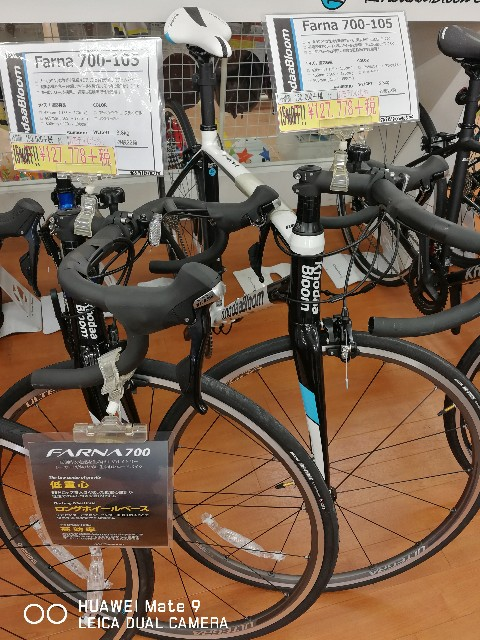 f:id:cycleshophodaka:20190518104148j:image