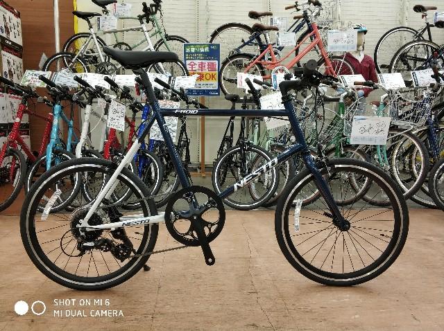 f:id:cycleshophodaka:20190610114003j:image