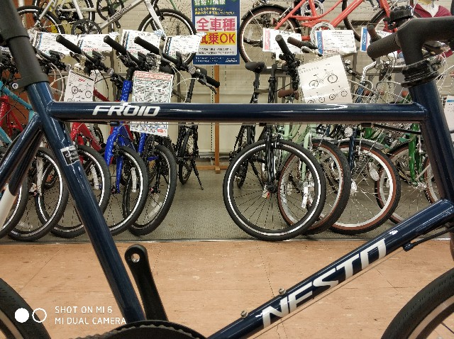 f:id:cycleshophodaka:20190610114442j:image