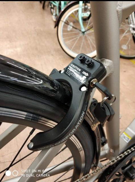 f:id:cycleshophodaka:20190613132446j:image