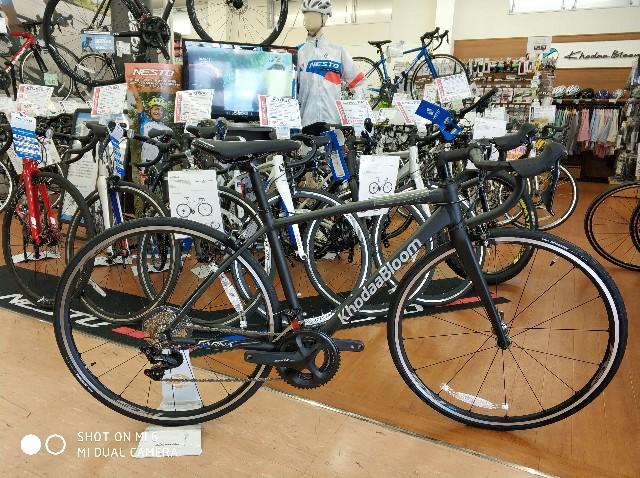 f:id:cycleshophodaka:20190613143756j:image
